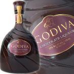 (ホワイトデー)ゴディバ チョコレート (リキュール) 750ml