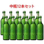 キリン ハートランド 中瓶 500ml ビール12本セット