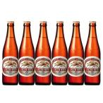 キリンビール ラガー 小瓶 334ml ビール6本セット