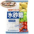 日新製菓 氷砂糖 クリスタル