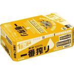 キリン一番搾り生ビール 350mlX24入り(1ケース)