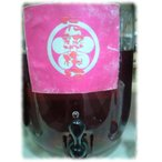 完熟梅酒(かんじゅくうめしゅ)1800ml