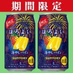 「期間限定6/2発売」 サントリー ほろよい 冷やしパイン 3% 350ml(1ケース/24本入り)(3)○
