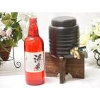 焼酎サーバー豪華セットA3(祝の赤 黒麹造り芋焼酎720ml)