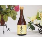 白扇酒造 国産のもち米と米麹 福来純 伝統製法熟成本みりん(岐阜県) 500ml×1