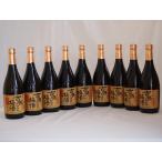 古酒仕込み梅酒 長期熟成 南高梅100%使用 720ml×9本