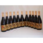 古酒仕込み梅酒 長期熟成 南高梅100%使用 720ml×11本