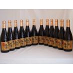 古酒仕込み梅酒 長期熟成 南高梅100%使用 720ml×12本
