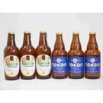 フルーツドラフト×コエドruriビール アプリコット&オレンジ 金しゃちビール(愛知県)330ml×6本