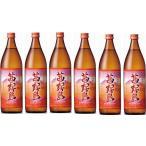 8本セット霧島酒造 本格芋焼酎 茜霧島 900ml×8本(鹿児島県) 母の日 父の日