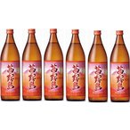 8本セット霧島酒造 本格芋焼酎 茜霧島 900ml×8本(鹿児島県)