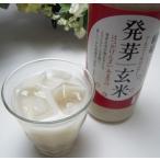 篠崎 国菊 発芽玄米甘酒(はつがげんまいあまざけ)ノンアルコール 720ml