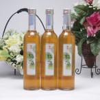 12本セット 南高梅を漬け熟成した梅酒 500ml井上酒造 百助(大分県)