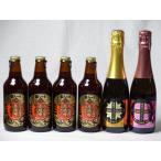 クラフトビールパーティ6本セット  名古屋赤味噌ラガー330ml×4本  薩摩スパークリングゆずどん375ml 薩摩スパークリン