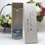 贈り物 合同酒精 しそ焼酎 鍛高譚(たんたかたん) 720ml(北海道) いつもありがとう木箱セット