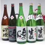 東北福島県限定とっておきの地酒5本セット (奥の松酒造 特別純米酒・吟醸・全米吟醸1800、福島県大七酒造 生もと純米酒・本醸造1800)