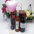 ワインはフランス赤と言うお方へキュヴェ・ブレヴァン 赤ワイン(フランス)750ml 南高梅を漬け熟成した梅酒 500ml