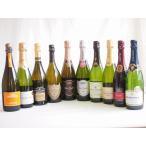 ドンペリ飲み比べ10本セットドンペリニヨン750ml+ロジャーグラートロゼ750ml+世界の厳選スパークリングワイン(辛口6本、甘口2本)