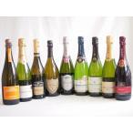ドンペリ飲み比べ9本セット ドンペリニヨン750ml+ロジャーグラートロゼ750ml+世界の厳選スパークリングワイン(辛口6本、甘口1本)