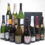 噂のドンペリ飲み比べ11本セット(ドンペリニヨンロゼ、ドンペリニヨン白+ロジャグラロゼ+世界の厳選スパークリングワイン(辛口5本、甘口3本))750ml×11本