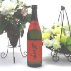紅乙女酒造 胡麻祥酎 焙煎胡麻仕込み 紅乙女 25度 720ml(福岡県)