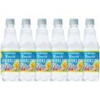 サントリー南アルプスの天然水スパークリングレモン 炭酸水 ペットボトル 500ml×10本