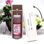 贈り物限定 ノンアルコール黒米入り甘酒(あまざけ)篠崎 国菊黒米甘酒900ml いつもありがとう木箱セット