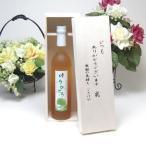贈り物 完熟梅の味わいと日本酒のうまみをたっぷりの梅リキュール うめとろ500ml 7%奥の松酒造(福島県)いつもありがとう木箱