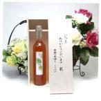 贈り物 南高梅を漬け熟成した梅酒 500ml井上酒造 百助(大分県) いつもありがとう木箱セット