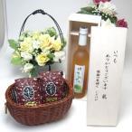 贈り物 完熟梅の味わいと日本酒のうまみをたっぷりの梅リキュール うめとろ500ml 7%奥の松酒造(福島県)(木箱入)+オススメ
