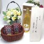 贈り物 完熟梅にこだわり美味すぎますよ和歌山産南高梅100%(金箔入)720ml(木箱入)+オススメ珈琲豆200g×2