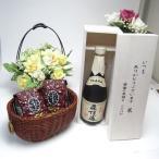贈り物 森伊蔵酒造「森伊蔵」芋25度720ml(鹿児島県) (木箱入)+オススメ珈琲豆200g×2