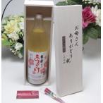 母の日限定 米だけで作った体にやさしい甘酒 大分県最古の蔵元井上酒造ノンアルコール0% 900ml(大分県)酒お母さんありがとう