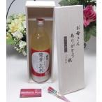 母の日限定 篠崎 国菊 発芽玄米甘酒(はつがげんまいあまざけ)ノンアルコール 985g(福岡県)お母さんありがとう木箱セット