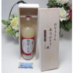 父の日限定 篠崎 国菊 発芽玄米甘酒(はつがげんまいあまざけ)ノンアルコール 720ml(福岡県)お父さんありがとう木箱セット