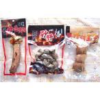 宮崎県産鶏 竹森 炭火焼セットA(スパイシースティック、砂肝、味付玉子) 母の日 父の日