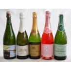 世界のスパークリングワイン5本セット おたるキャンベルアーリスパークリングロゼ甘口(ナイヤガラ) マディデラウェア(デラウェア) カラヴィニャモスカー