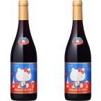 2本セット ハローキティー ボージョレ・ヴィラージュ・ヌーヴォー2016赤ワイン×2本 750ml(ボジョレヌーボ)盛田甲州ワイナリー