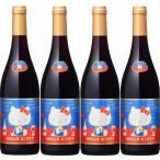 4本セット ハローキティー ボージョレ・ヴィラージュ・ヌーヴォー2016赤ワイン×4本 750ml(ボジョレヌーボ)盛田甲州ワイナリー