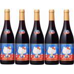 5本セットハローキティー ボージョレ・ヴィラージュ・ヌーヴォー2016赤ワイン×5本 750ml(ボジョレヌーボ)盛田甲州ワイナリー