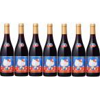 7本セットハローキティー ボージョレ・ヴィラージュ・ヌーヴォー2016赤ワイン×7本 750ml(ボジョレヌーボ)盛田甲州ワイナリー