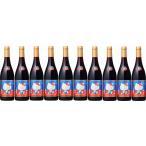 10本セットハローキティー ボージョレ・ヴィラージュ・ヌーヴォー2016赤ワイン×10本 750ml(ボジョレヌーボ)盛田甲州ワイナリー