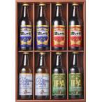金しゃち地ビール受賞飲み比べ8本セット(ピルスナー、アルト、インディアペールエール、プラチナエール)330ml×各2