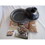 訳ありパーティ鍋セット 日本製萬古焼き燻製も出来るパーティ鍋セット(4人用)スタジオ・ノア