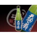 天狗舞 純米大吟醸50生酒 720ml