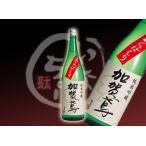 加賀鳶 純米吟醸 あらばしり生原酒 1800ml