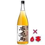薩州 赤兎馬梅酒(せきとばうめしゅ) 14度 1800ml 1ケース(6本) 鹿児島県 薩州濱田屋(濱田酒造)