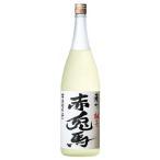 薩州 赤兎馬柚子(せきとばゆず) 14度 1800ml 鹿児島県 薩州濱田屋(濱田酒造)