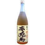 薩州 赤兎馬柚子梅酒(せきとばゆずうめしゅ) 14度 1800ml 鹿児島県 薩州濱田屋(濱田酒造)