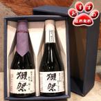 日本酒 獺祭 だっさい 純米大吟醸飲み比べ2本セット 3